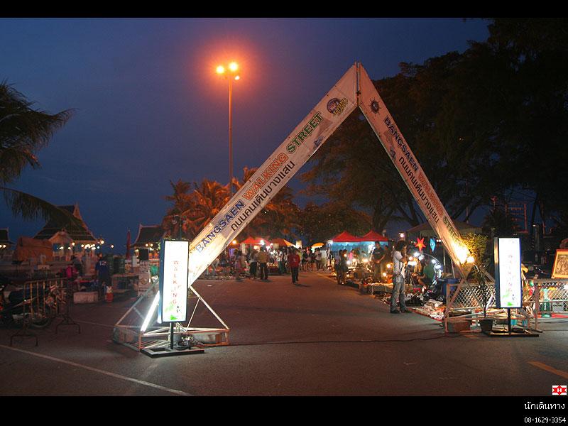 http://www.hamanan.com/tour/chonburi/bswkst/canon46164.jpg